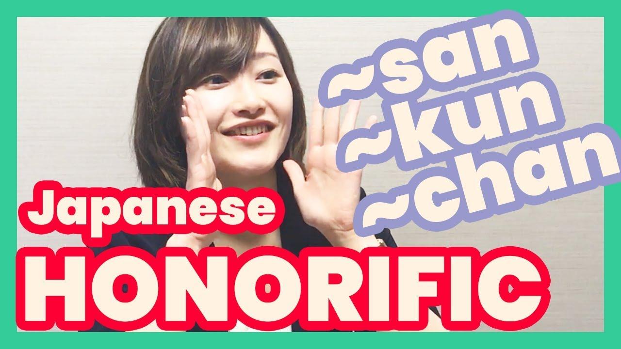 Image credits: Youtube/Learn Japanese online with BondLingo