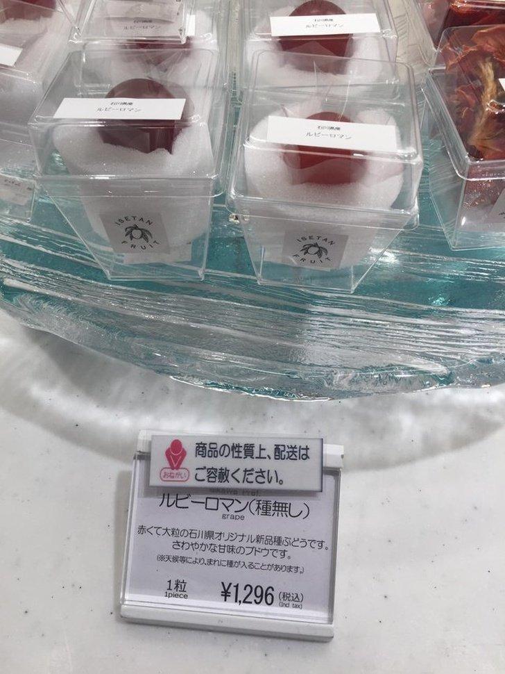 Créditos de imagen: Reddit/Ii_kimochi