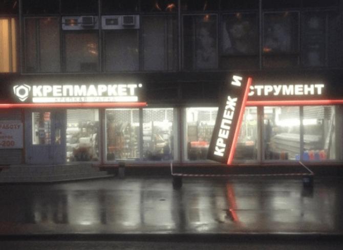 Image credits: Pikabu/rudenkokv