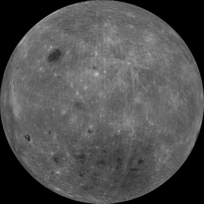 Image credits: ru.wikipedia.org